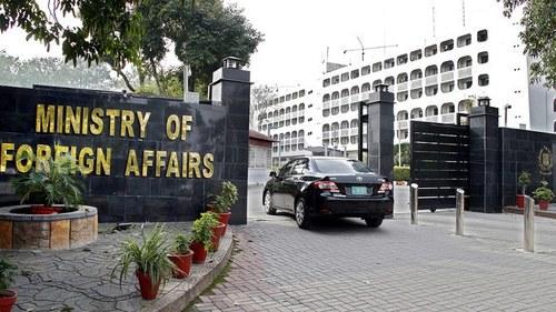 اسرائیل اور متحدہ عرب امارات معاہدے پر پاکستان کا محتاط ردعمل
