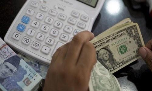 کاروباری ہفتے کے پہلے روز ڈالر کی قدر میں زبردست کمی