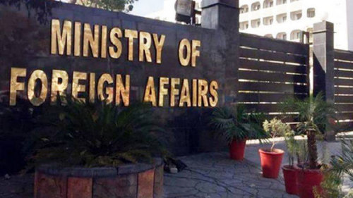 Pakistan condemns missile, drone attacks by Houthi militia towards Saudi Arabia