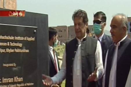 PM inaugurates Pak-Austria Fachhochschule Institute in Haripur