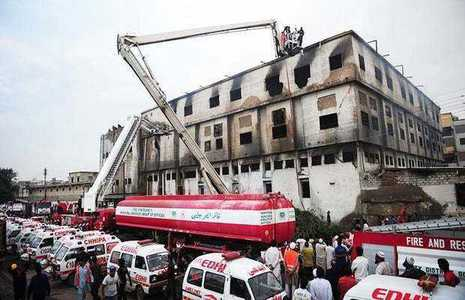 ATC to announce Baldia factory fire case verdict on Sept 22