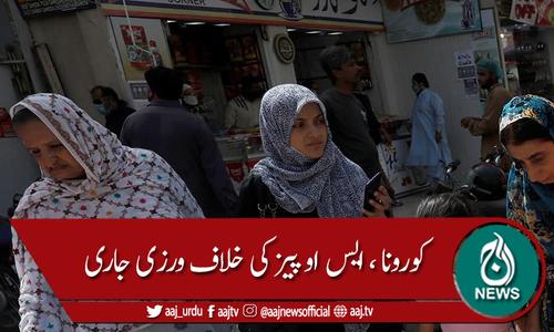 کورونا، لاہور میں ایس او پیز کی خلاف ورزی