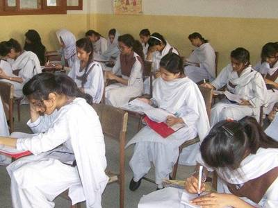 Matriculation results to be announced today
