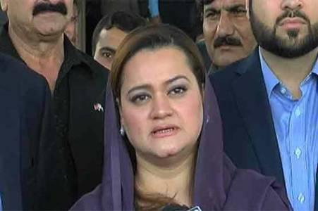 'Selected' govt is afraid of Nawaz Sharif's APC address: Marriyum Aurangzeb