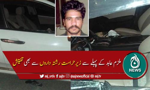 موٹر وےزیادتی کیس:مرکزی ملزم عابد کا سالا اور بھانجا بھی زیرحراست
