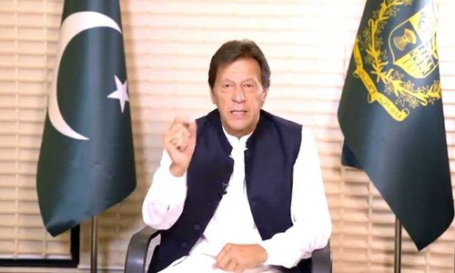 PM Imran Khan vows to bring reforms in subsidy system