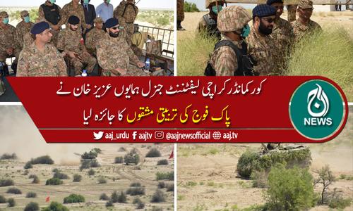 پاک فوج کی رحیم یار خان اور صالح پٹ میں فوجی مشقیں