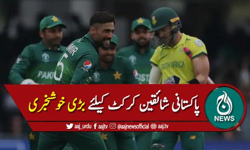 جنوبی افریقی کرکٹ ٹیم آئندہ برس جنوری میں پاکستان کا دورہ کرے گی