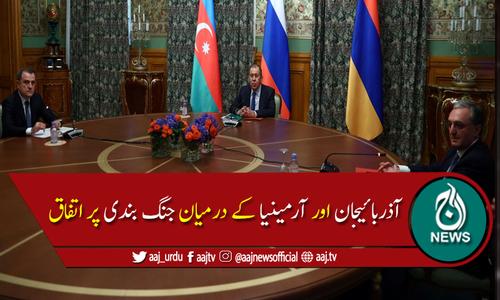 دونوں ملک مل بیٹھ کر بات چیت کریں گے اور مسئلہ کا حل نکالیں گے