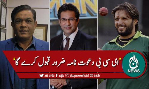 انگلینڈ کرکٹ ٹیم کا دورہ پاکستان، سابق کرکٹرز بھی خوش