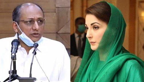 Saeed Ghani denies reports of arrest of Maryam Nawaz