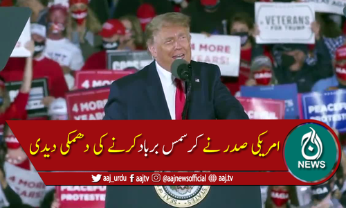 'اگر انتخابات ہارا تو ملک چھوڑ جاؤنگا اور۔۔۔۔'