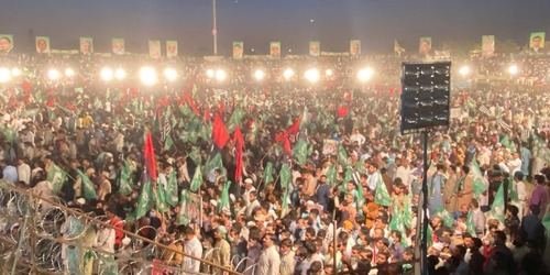 Case filed against PDM's Gujranwala event organisers