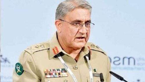 COAS takes notice of Safdar arrest episode, orders immediate inquiry