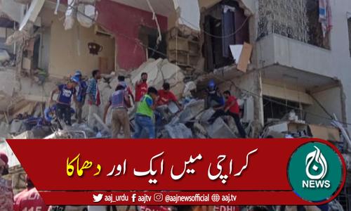 کراچی میں مسکن چورنگی پر نجی بینک میں دھماکا،5افراد جاں بحق