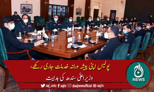 وزیراعلیٰ سندھ نے پولیس افسران کو کام جاری رکھنے کی ہدایت کردی