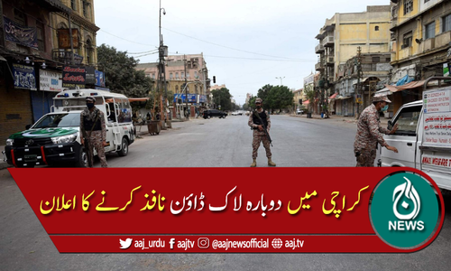 کراچی کے 6 اضلاع میں لاک ڈاؤن نافذ کرنے کا اعلان
