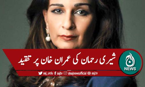 'حکومت ہاتھ سے نکلنے لگی تو عمران خان کورونا کی بات کررہے ہیں'