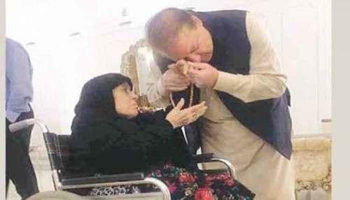 Nawaz Sharif's mother Shamim Akhtar passes away