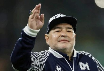 Football legend Maradona dies of cardiac arrest at 60