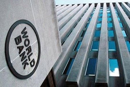 World Bank announces $300 mn for two projects in Pakistan