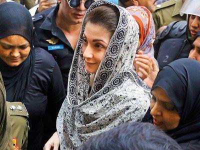 Maryam moves court against seizure of Nawaz Sharif's property