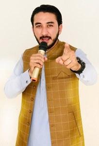 تحریر: سعید خان صافی