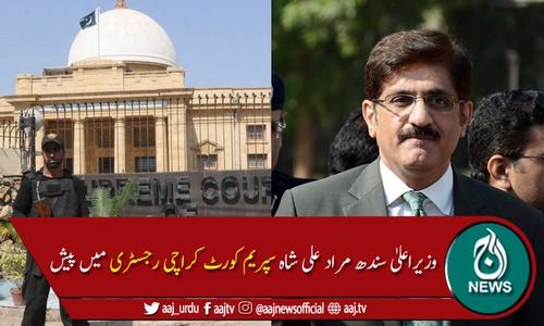 کراچی تجاوزات کیس:رپورٹ جمع کرانے کیلئے وزیراعلیٰ سندھ کو ایک ماہ کی مہلت