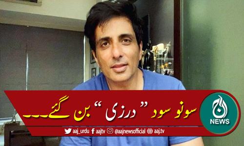 معروف بھارتی اداکار درزی بن گئے،ویڈیو سوشل میڈیا پر وائرل