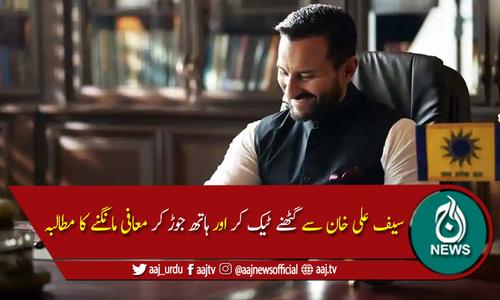 سیف علی خان ایک مرتبہ پھر ہندو انتہا پسندوں کے نشانے پر