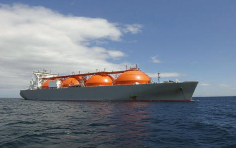Four private sector companies step in LNG trade