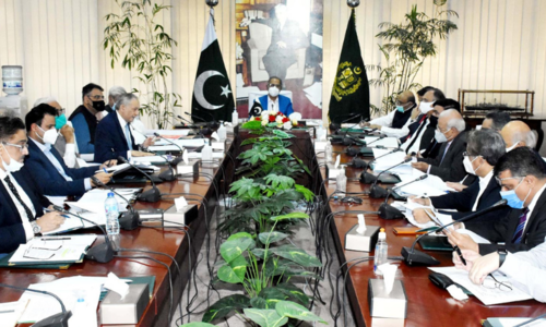 Finance Minister chairs ECC meeting, approves various technical supplementary grants