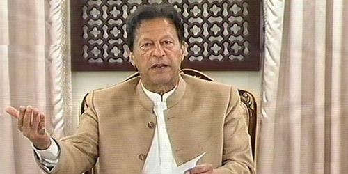 Unity and solidarity among Muslim Ummah need of the hour: PM Imran