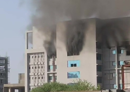 Five dead as fire erupts at world's largest vaccine making institute in India