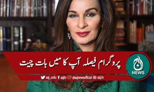 'جوبائیڈن پاکستان کے خیرخواہ ہیں'