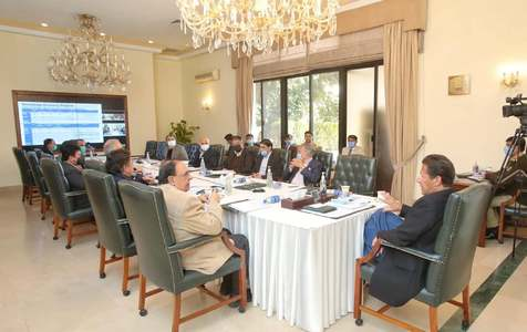 PM directs authorities to devise a comprehensive action plan to increase the exports