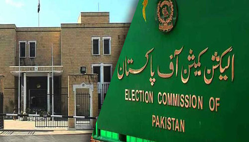 ECP starts process of receiving nomination papers for Senate Elections