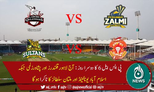 پاکستان سپر لیگ 6 میں آج 2 میچز کھیلے جائیں گے