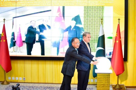 Pakistan and China celebrate 70 years of diplomatic relations