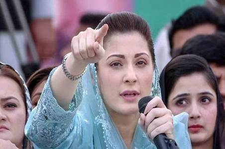 PML-N senators receiving 'anonymous' phone calls, claims Maryam Nawaz