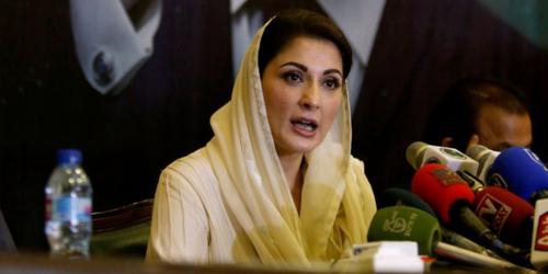 Maryam slams PTI govt for installing spy cameras in Senate