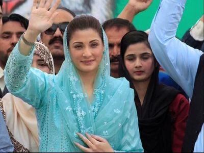 Maryam's statements against state institutions full of rebellious sentiments: NAB