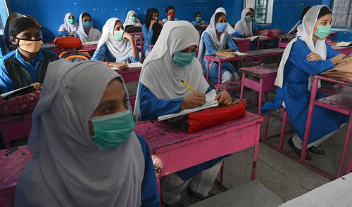 KP govt decides to close schools in 9 districts