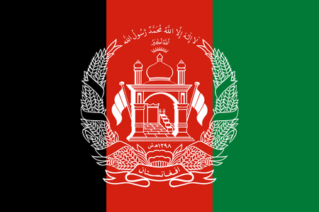 Nine members of Afghan military killed in helicopter crash