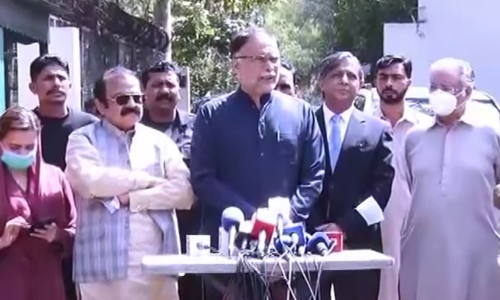 Gillani's application for Senate Opposition Leader is a blow for PDM: Ahsan Iqbal