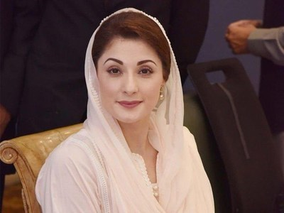 Maryam Nawaz suspends political activities after developing COVID-19 symptoms