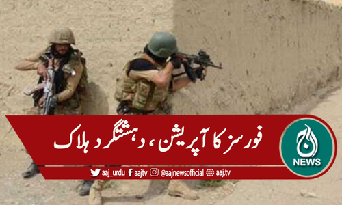 شمالی وزیرستان: آپریشن، دہشتگرد کمانڈر اشرف ہلاک،آئی ایس پی آر