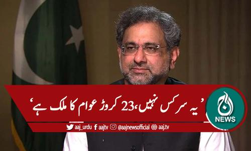 'لانگ مارچ ہوگا اور استعفے بھی دینگے'