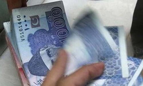 Govt fixes Rs 80,933 as 'Zakat Nisaab'
