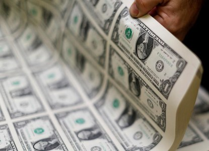 Global FOREX: Dollar languishes near three-week lows as traders brace for inflation data